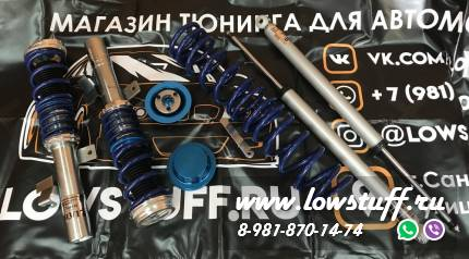 Ford Focus 2 Винтовая подвеска Jom Blueline 741030