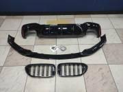 BMW G30 комплект дооснащения в стиле M5 ноздри сплиттер диффузор черный глянец