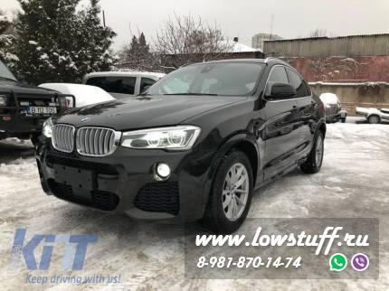 Обвес X4M стиль BMW F26 X4 2014-03.2018 KITT CBBMF26M