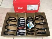 Комплект пружин Eibach Pro-Kit E10-20-034-02-22 с занижением -30мм/-30мм для BMW X2 F39 18d xDrive, 20d xDrive, 25d xDrive