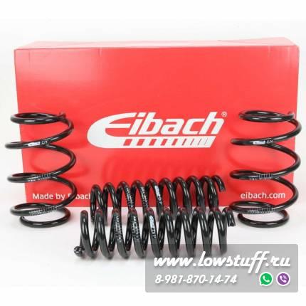 BMW X3 G01, F97 M40i xDrive, M40d xDrive, 30d xDrive комплект пружин с занижением -25мм/-25мм Eibach Pro-Kit E10-20-040-02-22