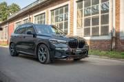 Сплиттер губа накладка переднего бампера BMW X5 G05 M-PACK Maxton Design