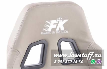 Сиденья автомобильные полуковши бежевые кожа FK Automotive Race 4 Real FKRSE717/718