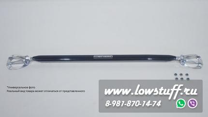 Распорка передних стаканов алюминиевая BMW F10 /F11 /F18 Wiechers RacingLine Carbon 067044C