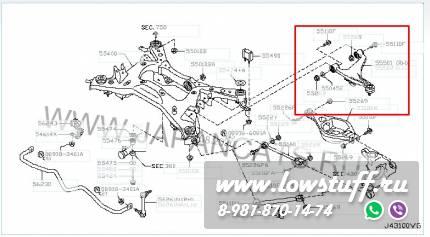Задние верхние развальные рычаги Nissan 370Z, Infiniti G37 LSRCANI370Z