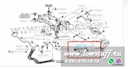 Задние продольные регулируемые рычаги схождения Nissan 350Z, Infiniti G35 LSRCASNI350Z